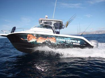 Fishing Charters GR – Legrena