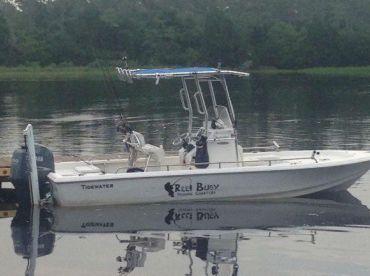 Reel Busy Charters - Fishing 101, Oak Island