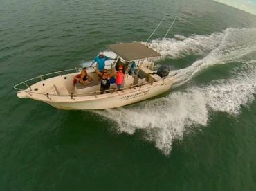 Comfortable 7.7. Offshore Sport Fishing boats. Perfect for fishing the reefs wide of Dundee Beach.