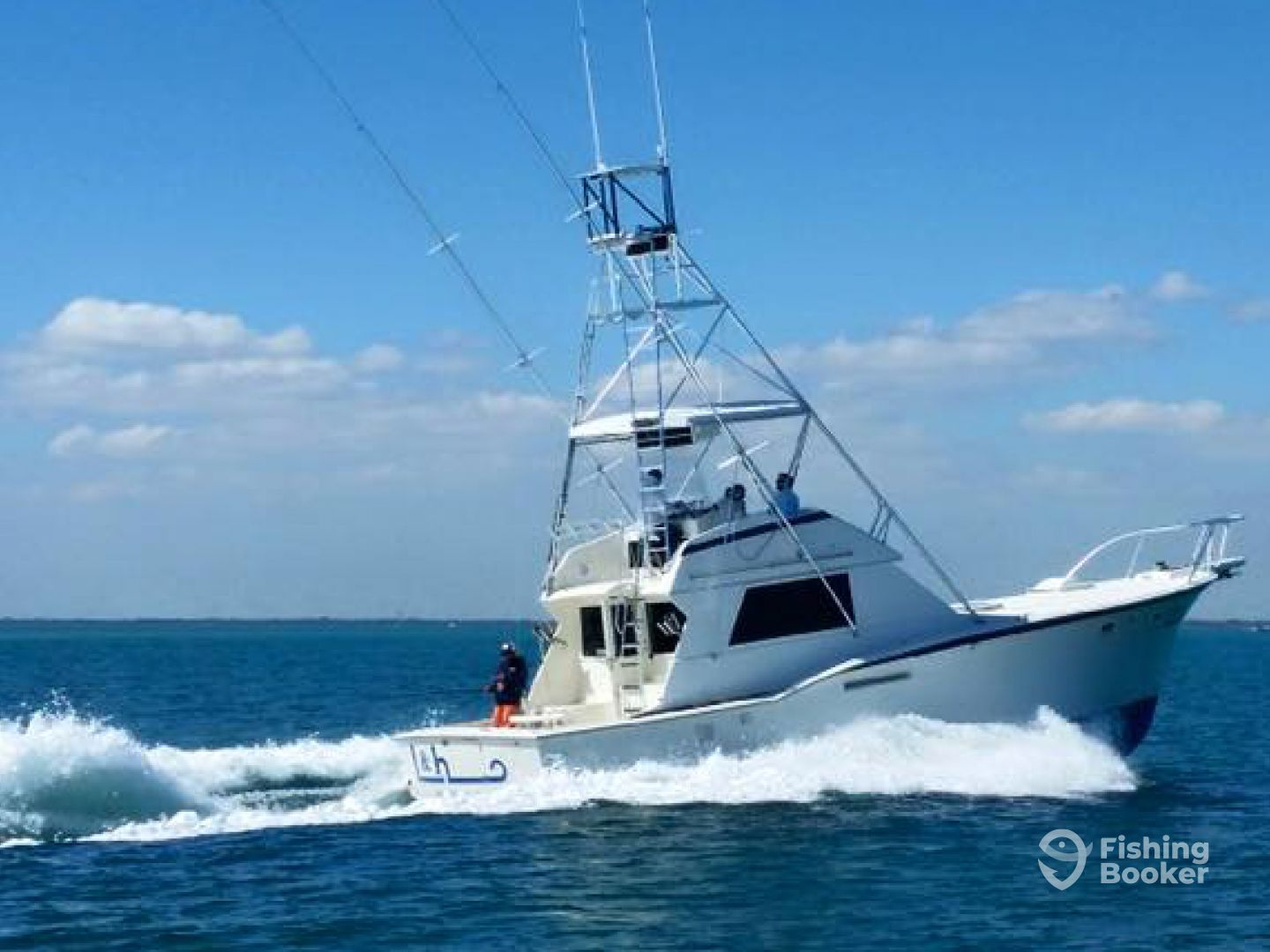 L h sportfishing key biscayne fl fishingbooker for Best boat for fishing and family