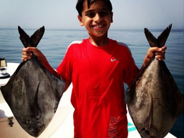 Fishing In Kuwait Charters