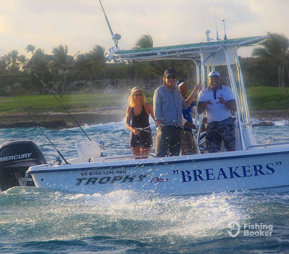 Boat Trips Punta Cana - 21ft Trophy