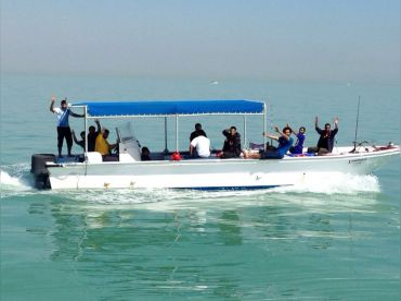 BoSafi Fishing – 36'